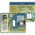 journal-publisher-brochure